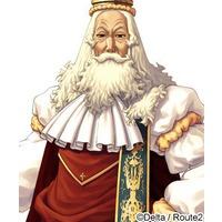King Gatoria