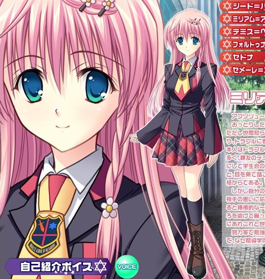 Anime Character Quirks : Myriam alnilam maximum magic quirk of destiny anime
