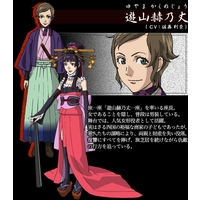 Image of Yuyama Kakunojou