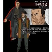 Image of Saigou Takamori