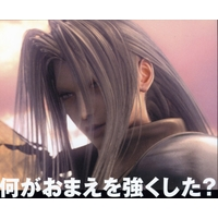 Sephiroth