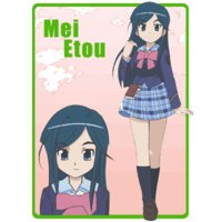 Mei Etou