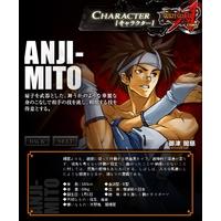 Anji Mito