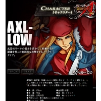 Image of Axl Low