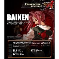 Image of Baiken