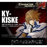 Image of Ky Kiske