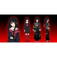 Image of Ai Enma