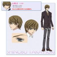 Shinobu Takatsuki