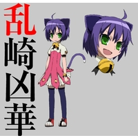 Kyouka Midarezaki