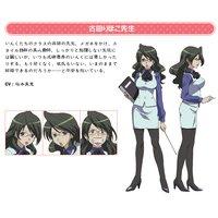 Image of Rihoko Furuta