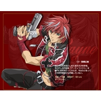 Image of Rayne