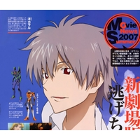 Kaworu Nagisa