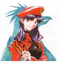Image of Misato Katsuragi