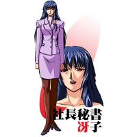 Image of Saeko Kuroki