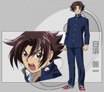 Kenichi Shirahama