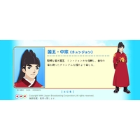 Image of Jungjong