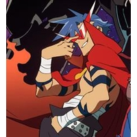 Kamina