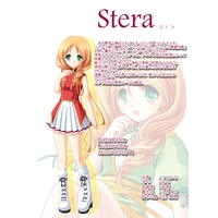 Image of Stera