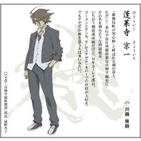 Image of Kyouichi Houraiji