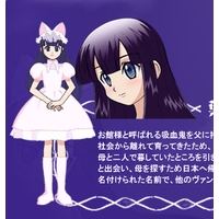 Image of Hazuki