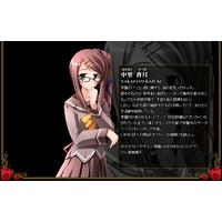 Image of Kazuki Nakazato