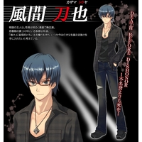 Image of Kazama Touya