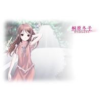 Image of Touko Kirihara