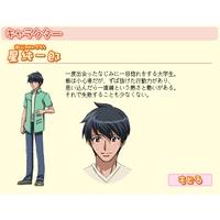 Image of Junichirou Hoshi