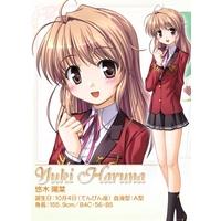 Haruna Yuki