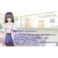 Image of Sayoko Fujimura