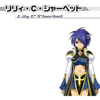Lily C Sherbet