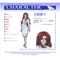 Image of Kyouko Shitou