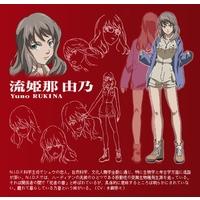 Image of Yuno Rukina