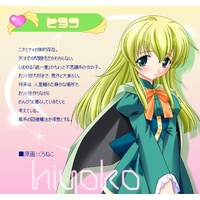 Image of Hiyoko