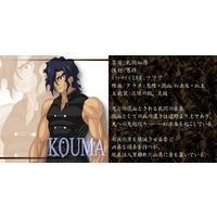 Kouma Kishima