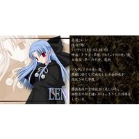 Image of Len
