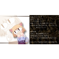 Image of Neco Arc