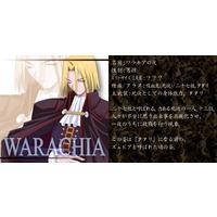 Warakia