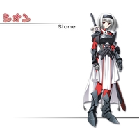 Image of Sione