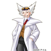 Image of Hakase Ragna