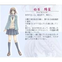 Image of Hina Shiraishi