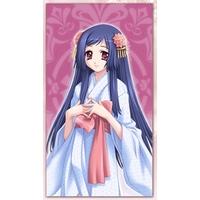 Image of Haruka Naruyoshi