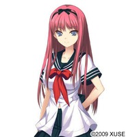 Image of Shiina Kishida