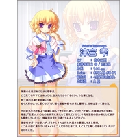 Image of Shizuku Tsunomiya