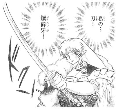 http://moe.animecharactersdatabase.com/animeuploads/1337/199908522.png