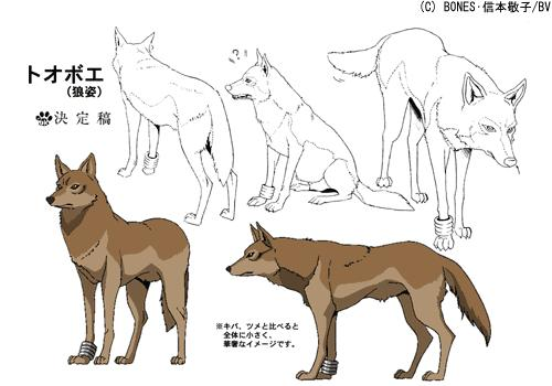 http://moe.animecharactersdatabase.com/animeuploads/1337/844462470.jpg