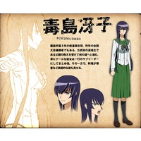 Saeko Busujima