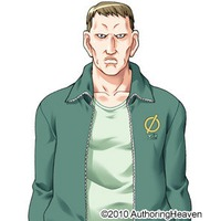 Image of Gym_Teacher