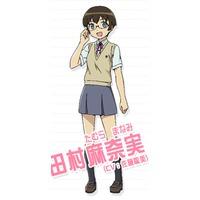 Manami_Tamura