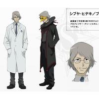 Shibuya Hideki / Professor Silver